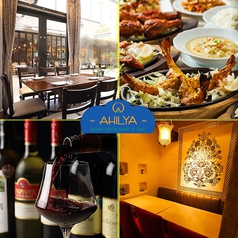 アヒリア AHILYA INDIAN RESTAURANT&BAR 青山店の写真