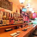 <サク飲みOK!!>【お得なハッピーアワー!!】9時~19時はなんと!!生ビール250円&ハイボール・チューハイ190円!!