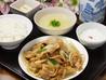 れんげ食堂のおすすめポイント1