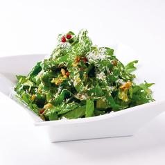 料理メニュー写真ケールのサラダ(マスタード&レモン)