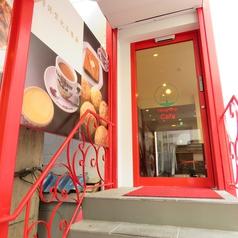 香港 チャンキチャチャンテン 贊記茶餐廳 吉祥寺店の雰囲気1