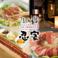 蕎麦,そば,ソバの通販サイト(茨城県)