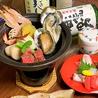 ほこ 魚菜と地酒のおすすめポイント2