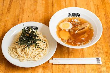 代々木上原 大勝軒のおすすめ料理1
