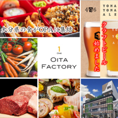 One OITA Factory 小野酒店 大分中央町店の写真