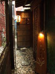 寺田屋 本店の写真