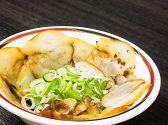 長浜一番のおすすめ料理2