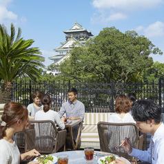 大阪城を目の前に、心地よい風が吹くテラス席でランチはいかがですか?