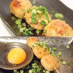 肉団子/肉団子(月見)