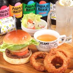 淡路島バーガー 甲子園口店の写真