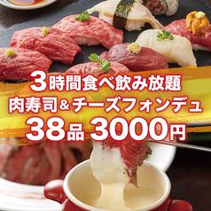 個室肉バル プライムグリル 新宿東口店のおすすめ料理1