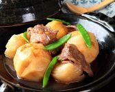 蔵人厨 ねのひ 名古屋駅前店のおすすめ料理3