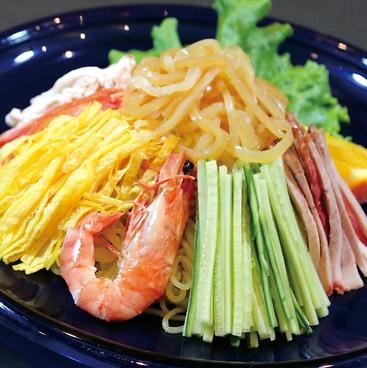 中華美点菜 彩華のおすすめ料理1