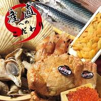 食の宝庫・北海道を堪能!観光や御もてなしにもぴったり