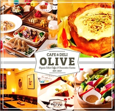 olive cafe and deli 恵比寿の写真