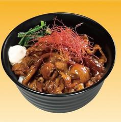 すごうまマヨカルビ丼/チキン南蛮丼/トントロ丼/とりからおろし丼