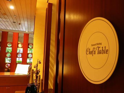 ホテルならではの洗練された空間とシェフ自慢の料理をニーズに合わせ活用できる店。
