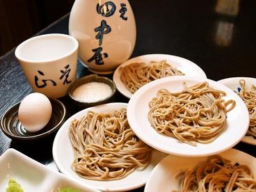 正覚 田中屋のおすすめ料理1