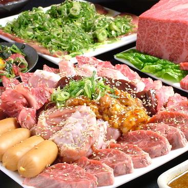 榮華亭 江坂店のおすすめ料理1