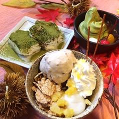 ニーニャニーニョ桜小町 岐阜茜部店のコース写真