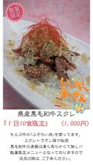 琉球回転寿司 海來 みらいのおすすめ料理1