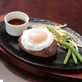 ザックス 伊勢崎のおすすめ料理2
