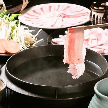 くろ黒亭のおすすめ料理1