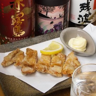 居酒屋レストラン たむたむのおすすめ料理1