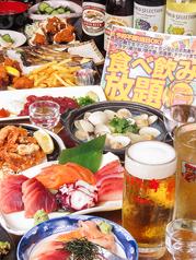 旬菜縁席 花の舞 郡山駅前店のコース写真