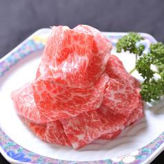 レアステーキ薄切り(赤身) 80g