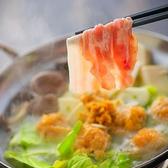 炭火串焼 ETARO 八尾店のおすすめ料理2