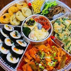 Dining 慶 きょんのおすすめテイクアウト1