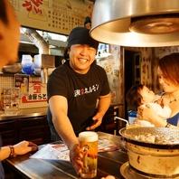 翌5時まで営業☆梅田店には元気なスタッフが待ってます