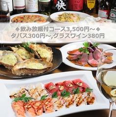和洋バル わいんがた 阿波座のおすすめ料理1