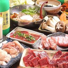 炭焼和牛 七福のおすすめ料理1