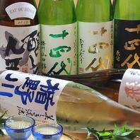 【東北の地酒】も各種取り揃えています!