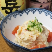 居酒屋レストラン たむたむのおすすめ料理2