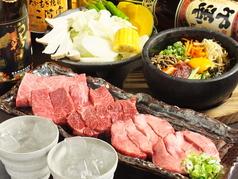 牛若丸 岸和田店の写真