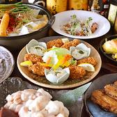 のりを 弁天町駅前店 王道居酒屋のおすすめ料理2
