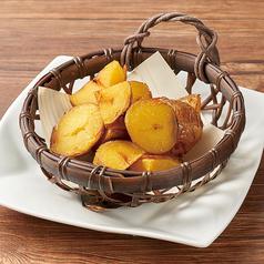 熟成インカ芋のポテトフライ