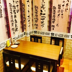 2名以上のテーブル席。人数に応じてテーブルを結合出来ます。半個室型。