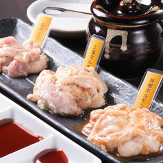 仙台ホルモン・焼肉 ときわ亭 長町駅前店のおすすめ料理3