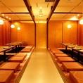 豊富な個室席は喫煙可能なお席もございます。広々個室からプライベート感満載の小個室までご用意。デート、女子会、会社宴会まで用途に合わせてご案内いたします。雰囲気自慢でどんなシーンご安心してご利用いただけます。飲み放題宴会は楽蔵うたげ 横浜西口駅前店へ!