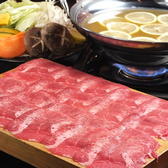 SANRAKU 神戸三宮のおすすめ料理2