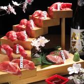 神戸焼肉 樹々 彩のおすすめ料理2