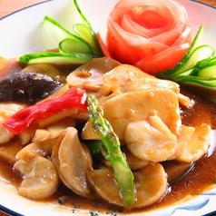 中華菜館 豊葉 ほうようのおすすめ料理1