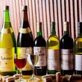 """""""飯場""""のお酒はどれもお料理に相性抜群!旨い和食に合う「日本ワイン」をテーマに探し出された日本のワインはぜひご賞味いただけたい逸品!グラス600円(税抜)からご用意しております。60分限定スパークリングワイン飲み放題が1,500円(税抜)!お仕事終わりのちょい飲みや、ご友人との飲み会にご利用ください。"""