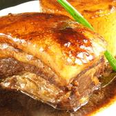 くろ黒亭のおすすめ料理2