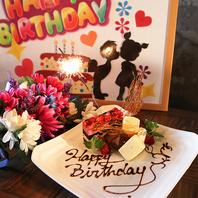 誕生日や記念日には、無料でデザートプレート!!!