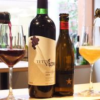 「ビール界のドンペリ」と「岡山県産の「TETTAワイン」